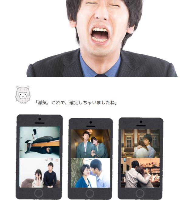 f:id:konayuki358:20160802101447p:plain