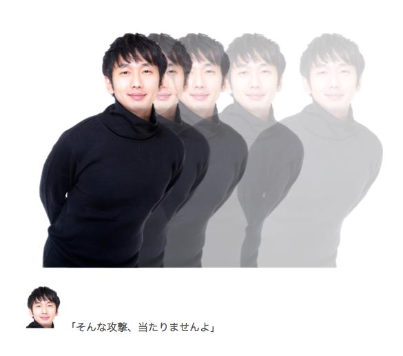 f:id:konayuki358:20160802101548p:plain