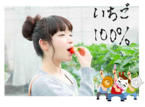 f:id:konayuki358:20160803085751p:plain