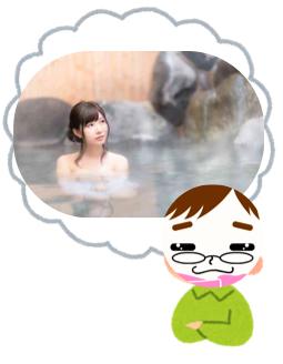 f:id:konayuki358:20160804084230p:plain