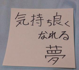 f:id:konayuki358:20160804085117p:plain