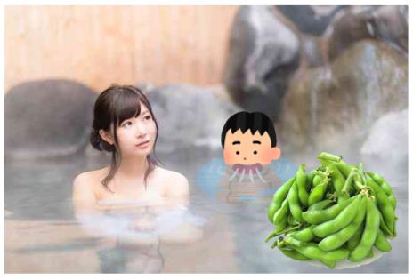 f:id:konayuki358:20160804101450p:plain