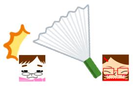 f:id:konayuki358:20160805003341p:plain