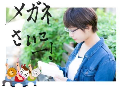 f:id:konayuki358:20160805004548p:plain