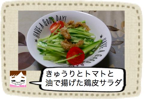 f:id:konayuki358:20160805112052p:plain