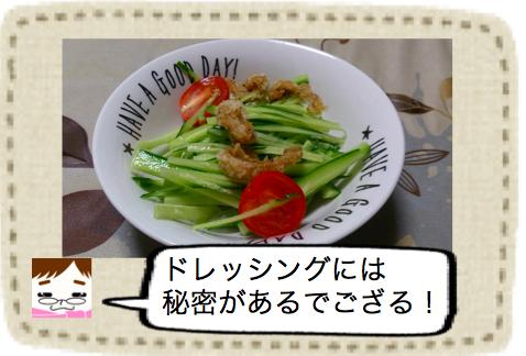 f:id:konayuki358:20160805112125p:plain