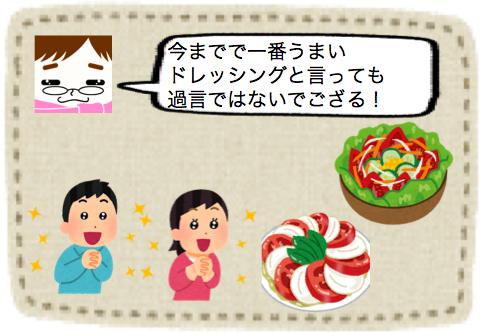 f:id:konayuki358:20160805112152p:plain