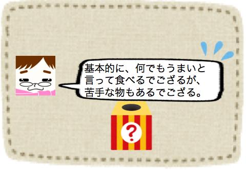 f:id:konayuki358:20160805112344p:plain