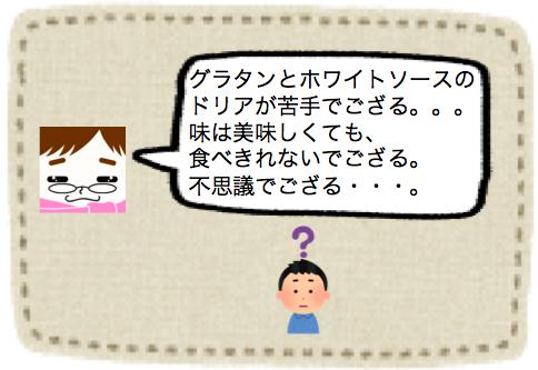 f:id:konayuki358:20160805112425p:plain