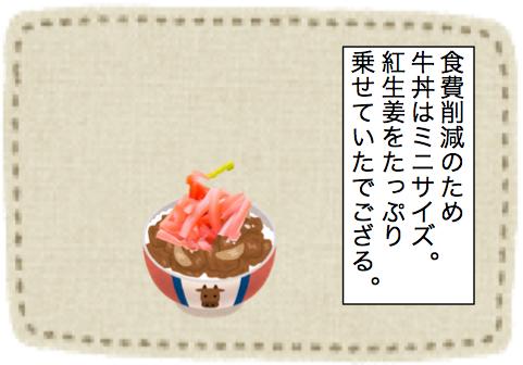 f:id:konayuki358:20160805112620p:plain