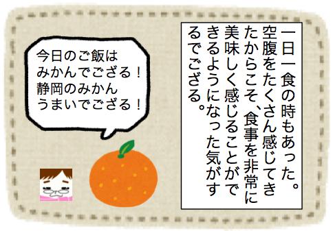 f:id:konayuki358:20160805112642p:plain