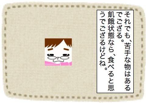 f:id:konayuki358:20160805112700p:plain