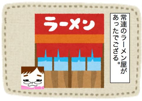 f:id:konayuki358:20160805113020p:plain