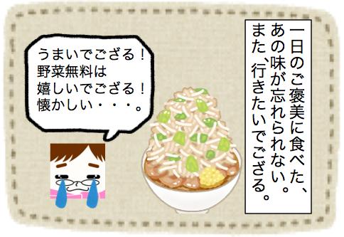 f:id:konayuki358:20160805113043p:plain