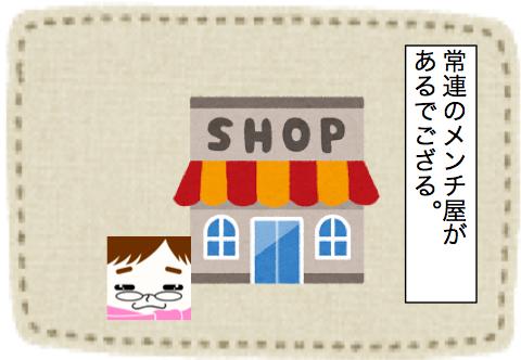 f:id:konayuki358:20160805113332p:plain