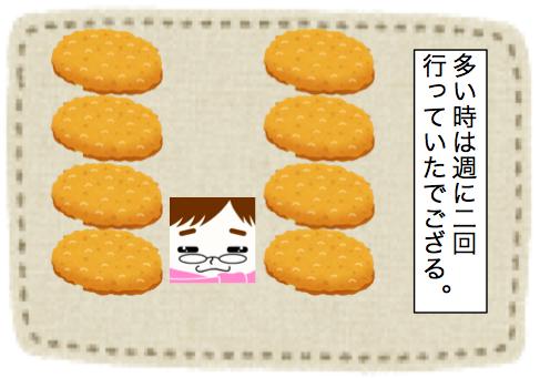 f:id:konayuki358:20160805113400p:plain
