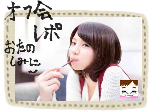 f:id:konayuki358:20160805120800p:plain