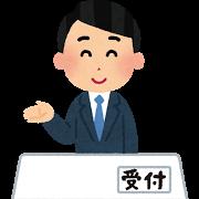 f:id:konayuki358:20160807081850p:plain