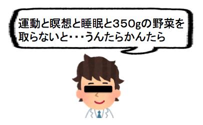 f:id:konayuki358:20160807085943p:plain