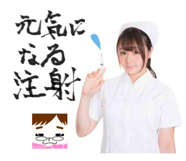 f:id:konayuki358:20160807103334p:plain