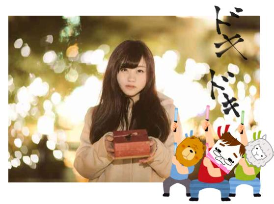 f:id:konayuki358:20160809105314p:plain