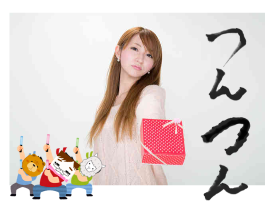 f:id:konayuki358:20160809105329p:plain