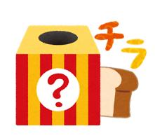 f:id:konayuki358:20160809105640p:plain