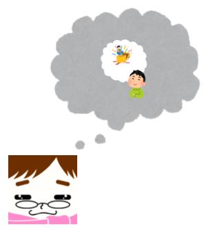 f:id:konayuki358:20160810084328p:plain