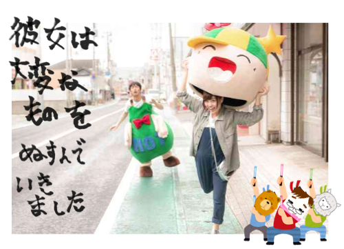 f:id:konayuki358:20160810090251p:plain