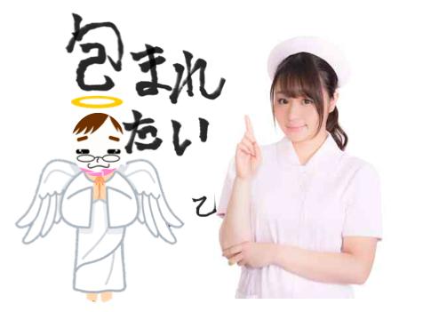 f:id:konayuki358:20160811142846p:plain