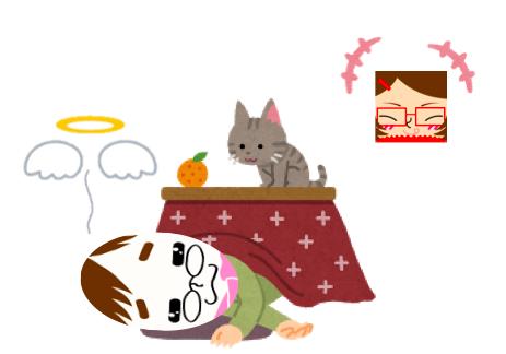 f:id:konayuki358:20160812112629p:plain