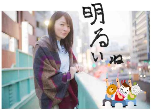 f:id:konayuki358:20160812115211p:plain