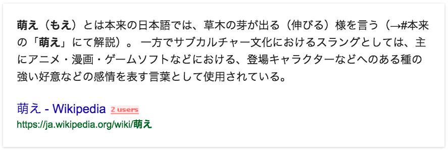 f:id:konayuki358:20160813080824p:plain
