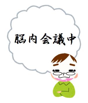 f:id:konayuki358:20160813083435p:plain