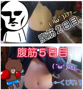 f:id:konayuki358:20160814073422p:plain