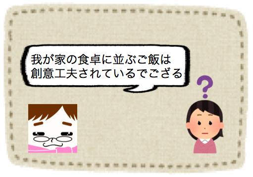 f:id:konayuki358:20160814084930p:plain