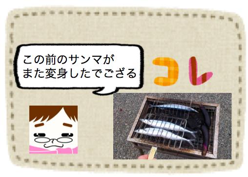 f:id:konayuki358:20160814090020p:plain