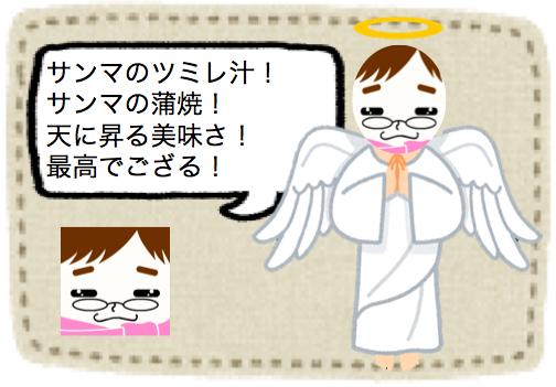 f:id:konayuki358:20160814090057p:plain