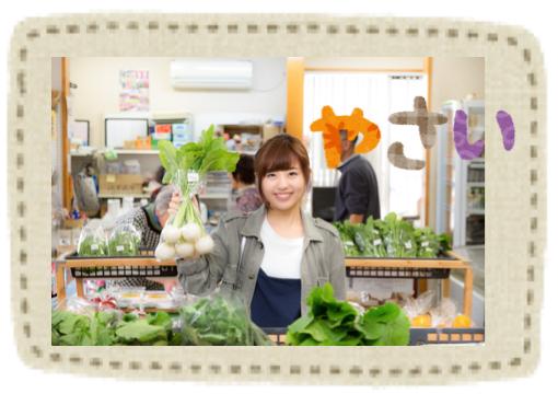 f:id:konayuki358:20160814101153p:plain