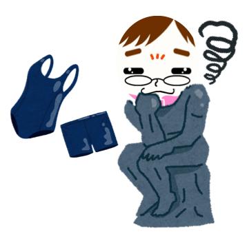 f:id:konayuki358:20160815104220p:plain