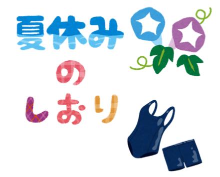 f:id:konayuki358:20160816085001p:plain