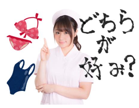 f:id:konayuki358:20160816103740p:plain
