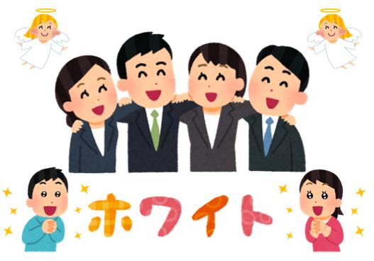 f:id:konayuki358:20160817083823p:plain
