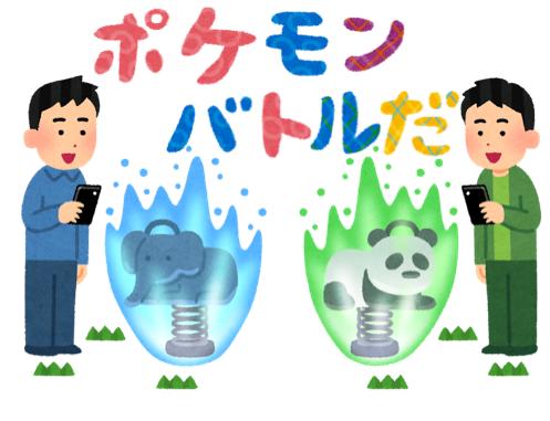 f:id:konayuki358:20160817085619p:plain