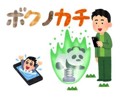 f:id:konayuki358:20160817085632p:plain