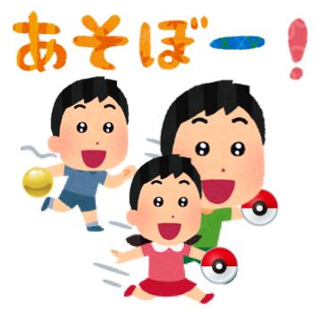f:id:konayuki358:20160817091407p:plain