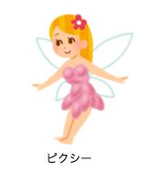 f:id:konayuki358:20160817094633p:plain