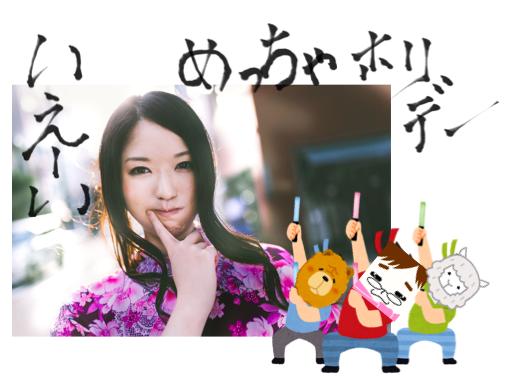 f:id:konayuki358:20160817095745p:plain
