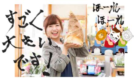 f:id:konayuki358:20160817095958p:plain
