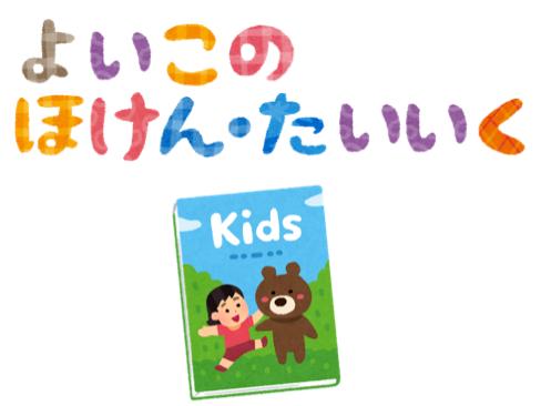 f:id:konayuki358:20160818104053p:plain